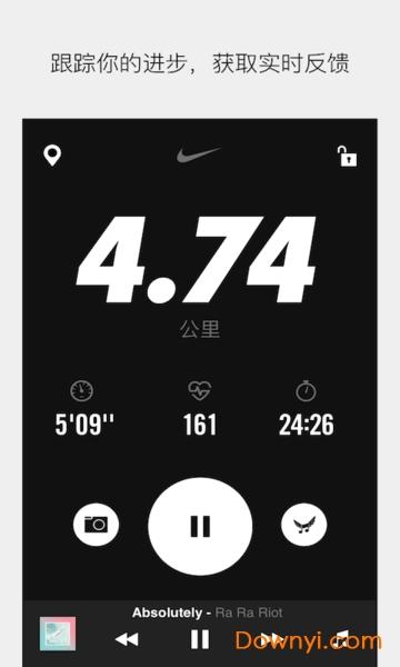 Nike Run Club图1