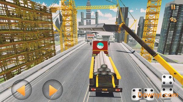 桥梁建造模拟器手游图1
