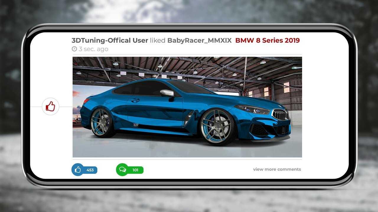 3D汽车配置Mod图3