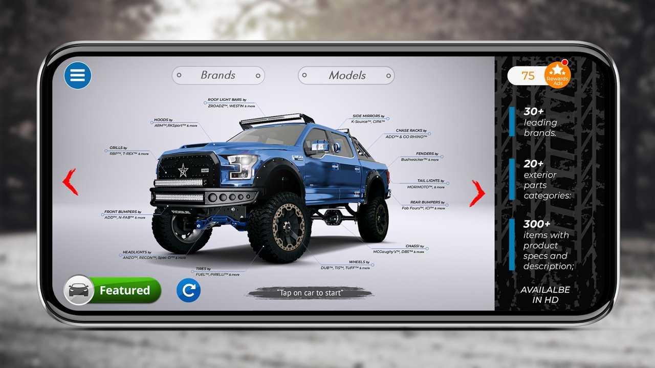 3D汽车配置Mod图4