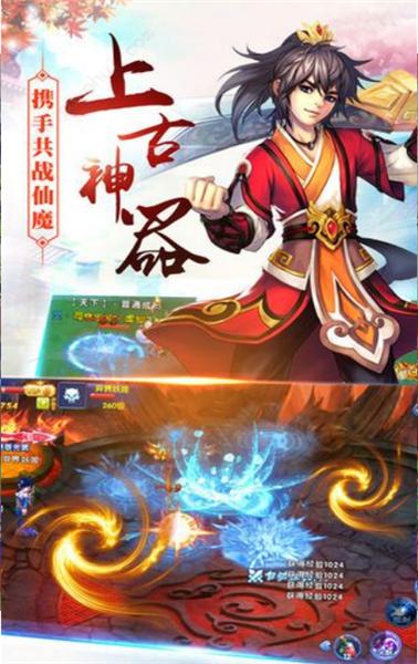 梦境仙侠OL安卓版图3