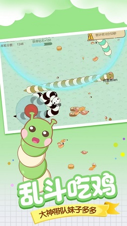 贪吃美食蛇图1