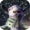 模擬山羊收獲日
