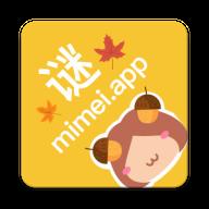 谜妹漫画mimei动漫神器