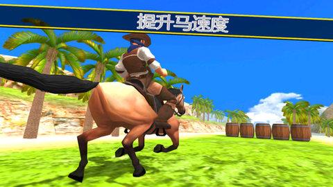 骑马模拟器3D图4
