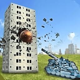 建筑破坏者世界粉碎