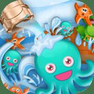 章鱼爱泡澡