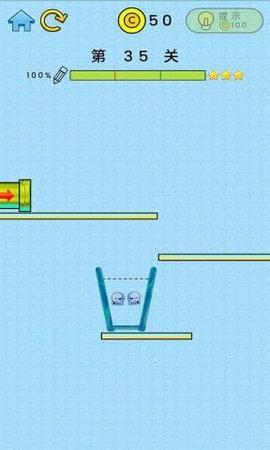 章鱼爱泡澡图2