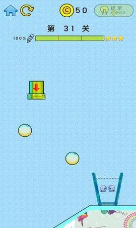 章鱼爱泡澡图3