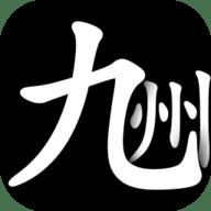 九州商旅游戏