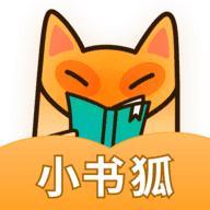 小书狐免费小说阅读神器