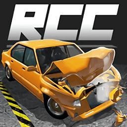 超真实车祸模拟器