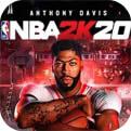 NBA2K20手机中文版最新版