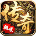 黑曼巴超变传奇手游官方版正式版