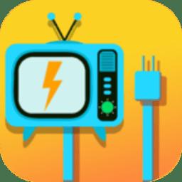 电视没电不可以中文版