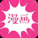 沐沐漫画app