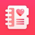 情侣恋爱日记