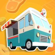 我的美食车3D(my foodtruck)