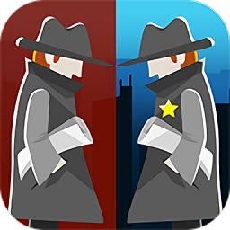 黑衣人侦探最新版