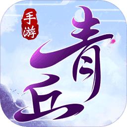 青丘奇缘九灵幻曲