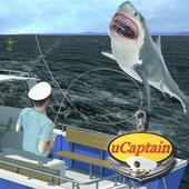 uCaptain Fish, Sail, Trade