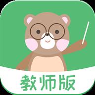 多宝课堂教师版appv2.8.6