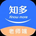 知多教育教师版appv1.0.0
