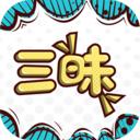 三昧漫画appv2.5.2