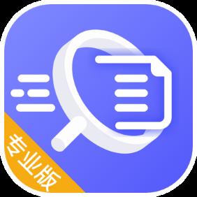 高中试题库软件app