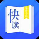 快读小说app免费版v3.10.0