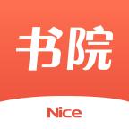 纳思书院app