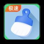 超强清理卫士app