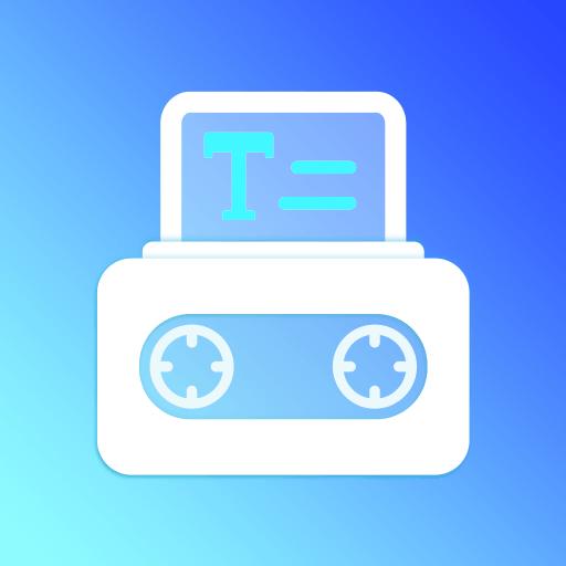 录音转文字提取助手app v1.0.0