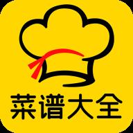 美食厨房菜谱大全app