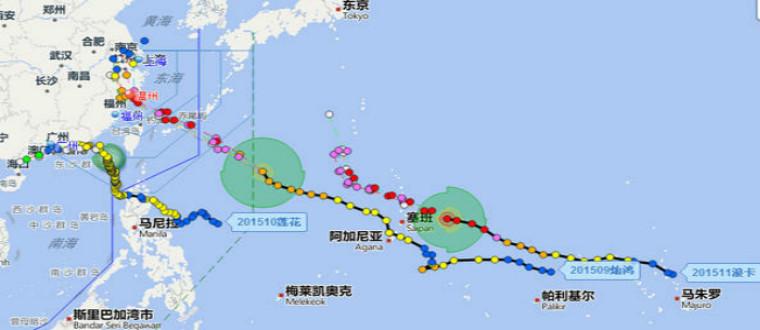 查台风实时路径图软件