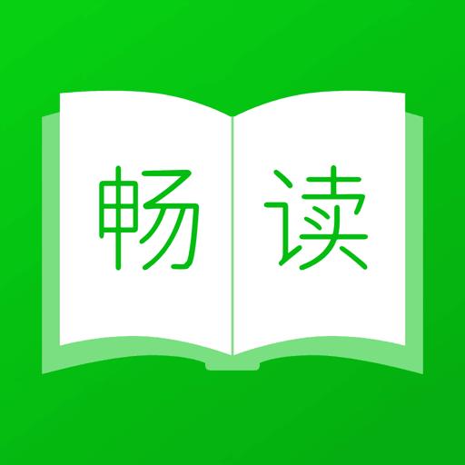 畅享读书app