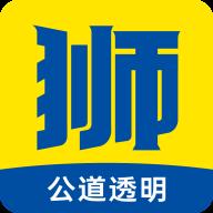 狮道养车appv1.1.22