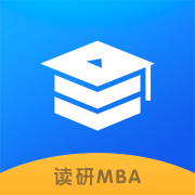 读研MBAv1.0.0