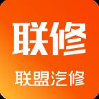 联修科技app