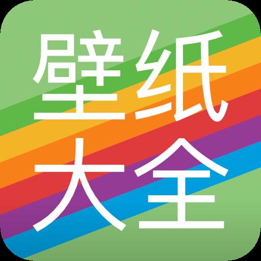 手机主题app