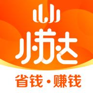 小苏打appv1.0.0