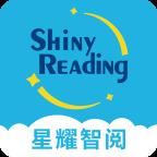 星耀智慧阅读app
