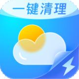天气日历管家app