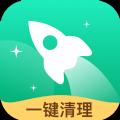 一键飞速大师app