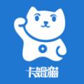 卡姆猫app