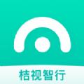 桔视智行app v0.0.1