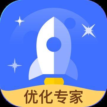 智能优化专家app
