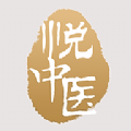 悦中医app