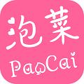 泡菜漫画app