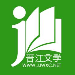 晋江小说网